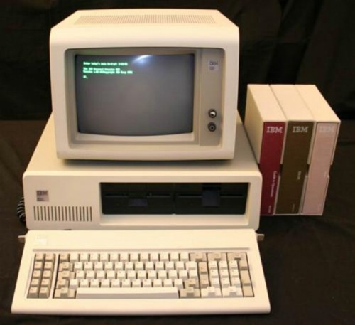 An old computer running IBM DOS. Before Microsoft bought it.
