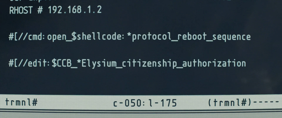 rhost root shell on an Elysium computer.