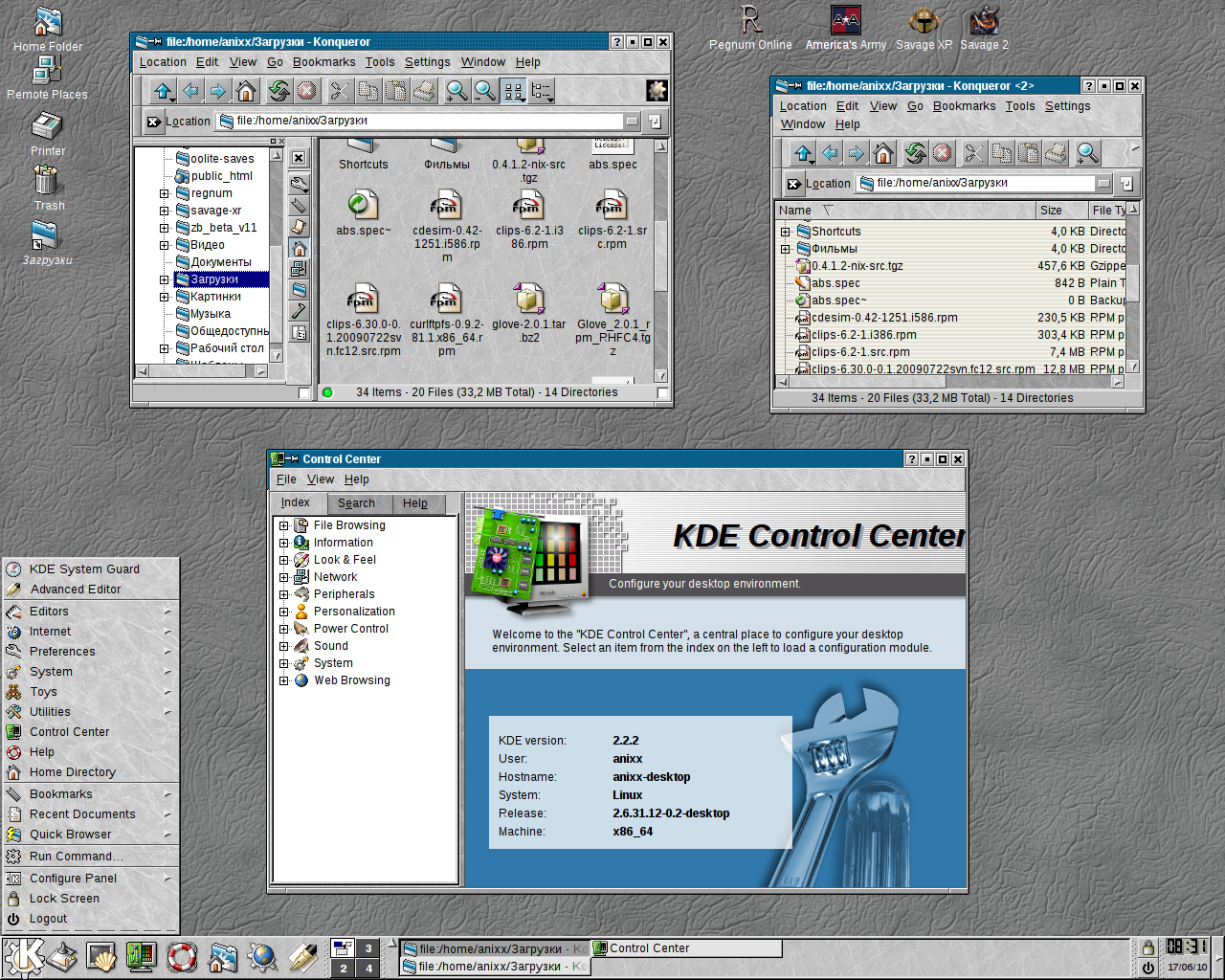 Kde 1 Now Available On Modern Linux Distros Securitron Linux Blog