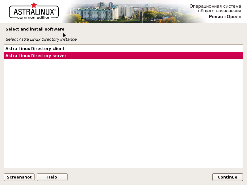 Astra Linux has an Active Directory server option.