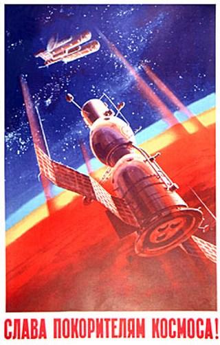 Russian spacecraft.