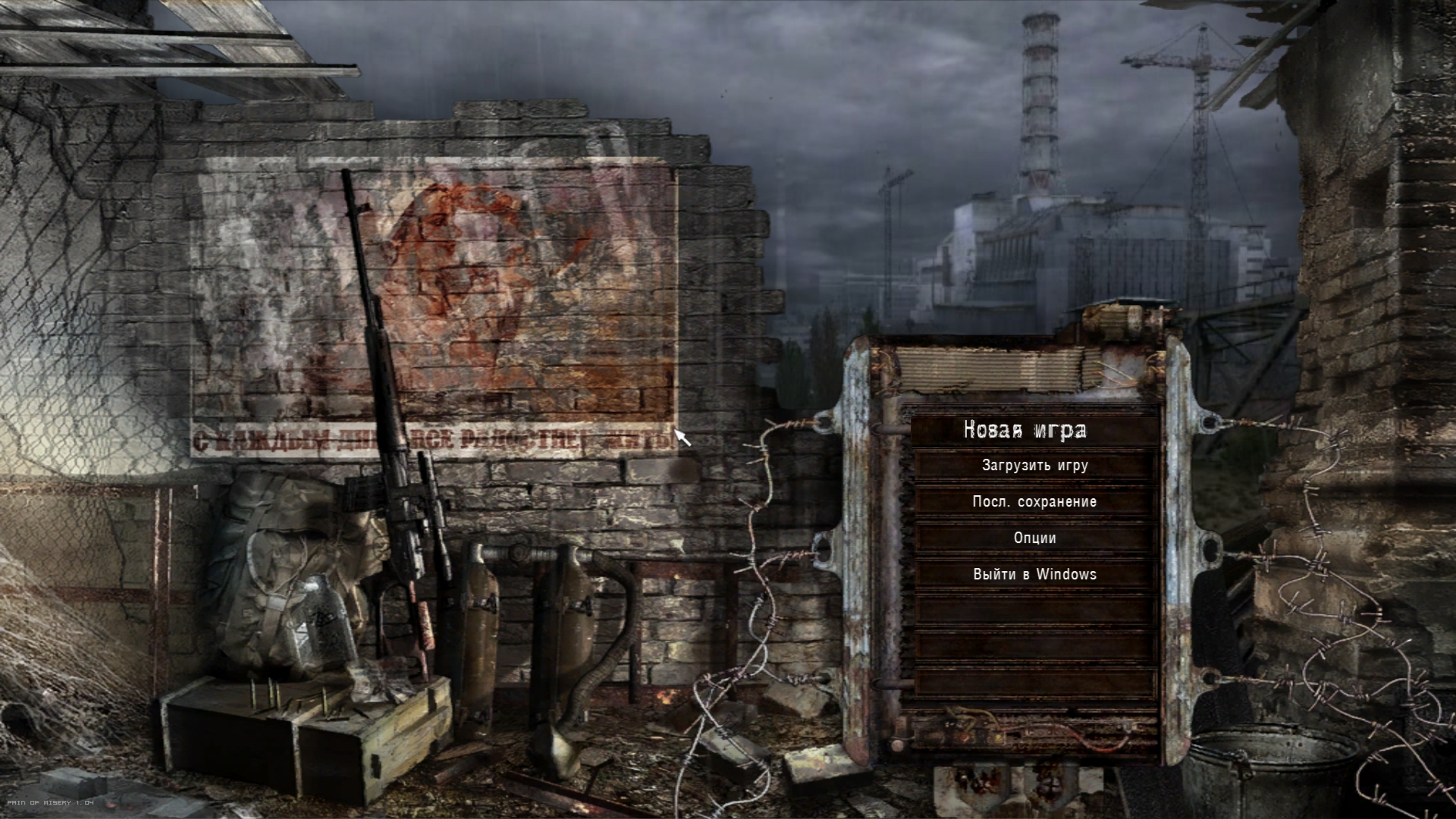 Get How To Download Mods For Stalker Call Of Pripyat  Background